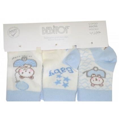 Бебешки чорапи 0-3 месеца КОД 03.