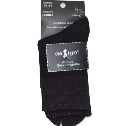 Луксозни дамски чорапи  АНГОРА 36-41 номер.
