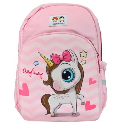 Детска раница ПОНИ в розово.