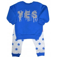 Ватиран бебешки комплект YES 1-5 месеца в сиво.