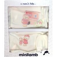 Луксозен бебешки комплект за изписване МЕЧЕТА MINILAMB.