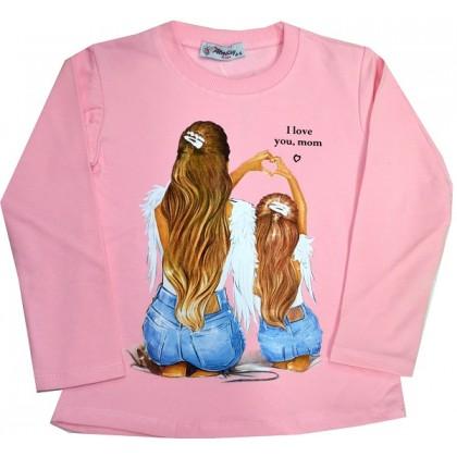 Ватирана детска блуза  I LOVE YOU MOM 4-7 години.