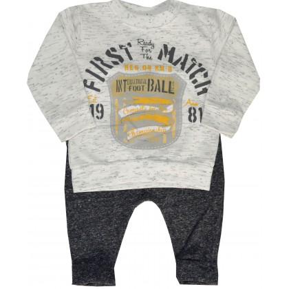 Бебешки комплект FIRST MATCH 74-86 ръст.