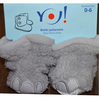Бебешки меки буйки 0-12 месеца в сиво.
