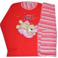Юношеска пижама МЕЧЕ 12-13 години в червено.