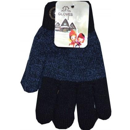 Детски ръкавици 4-8 години КОД 01.
