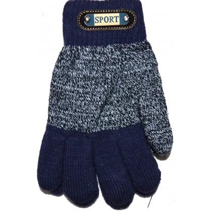 Детски ръкавици 4-8 години КОД 05.