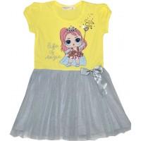 Детска рокля ЛОЛ 98-128  в жълто.