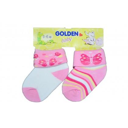 Бебешки чорапки РОЗОВИ2 броя в пакет.