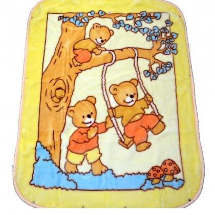Бебешко Порт Бебе за изписване в жълто.