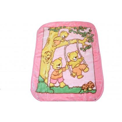 Бебешко Порт Бебе в розово.